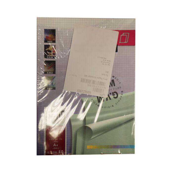 Kornit Slides A4 100 Micron + paper for inkjet printer