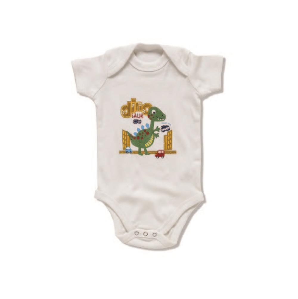 Kornit Atlas Max baby grow